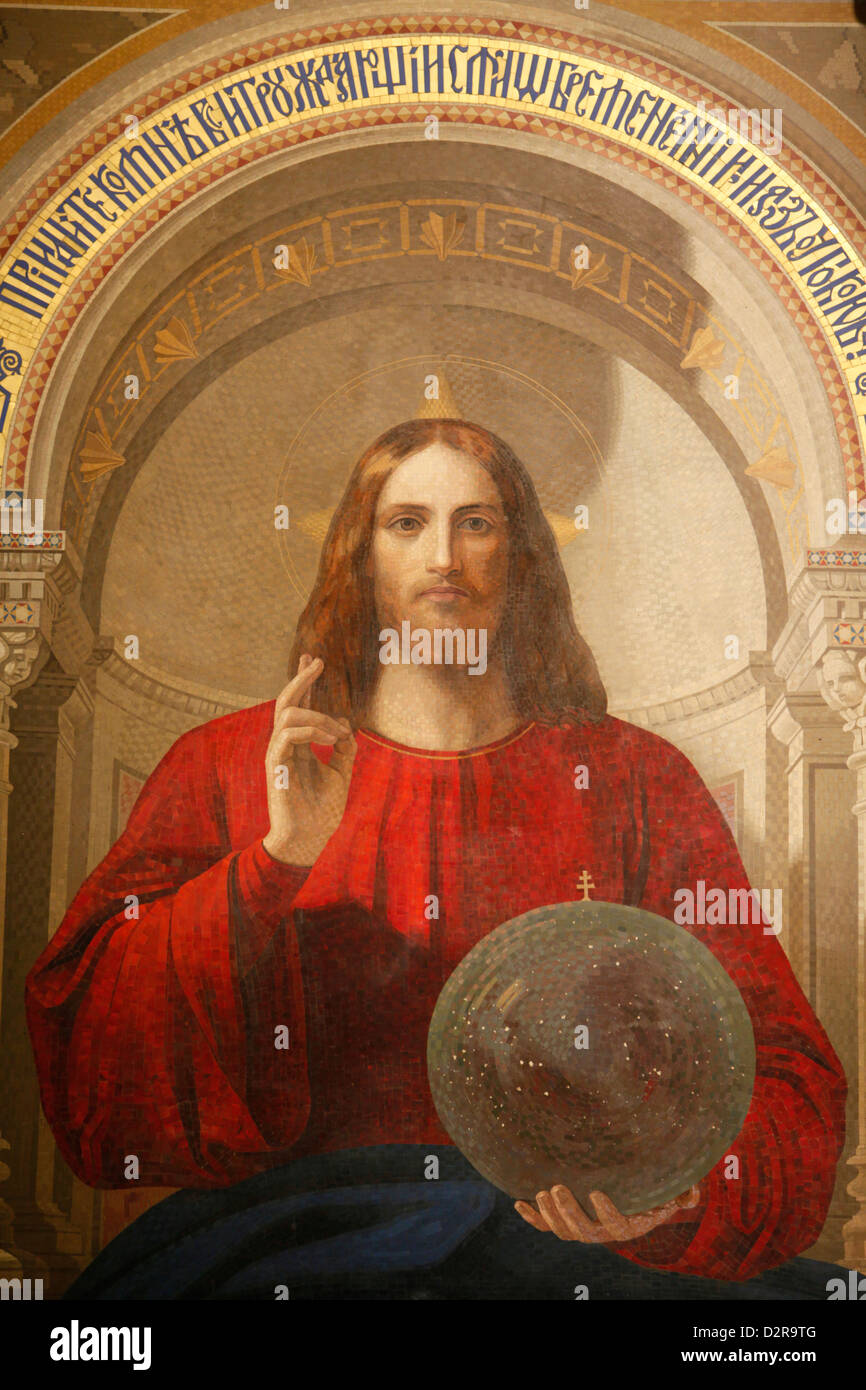 Painting of Jesus, The Iconostasis, St. Issac's Cathedral, St. Petersburg, Russia, Europe - Stock Image