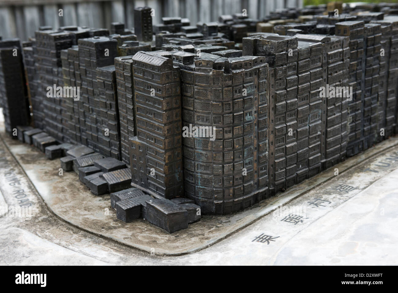 A scale model of the old Kowloon Walled City before it was demolised in 1994, Hong Kong. - Stock Image