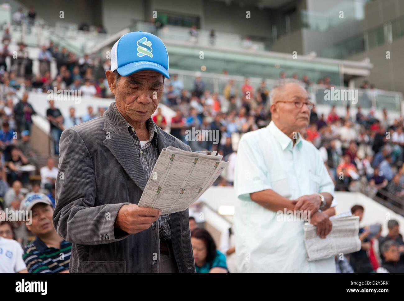 Sha Tin horse racecourse in Hong Kong, China - Stock Image
