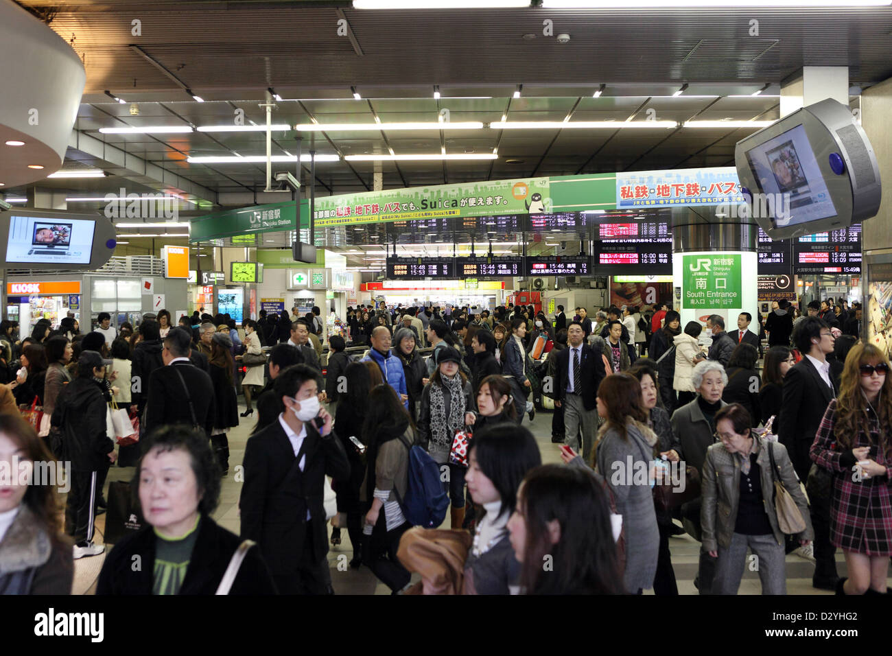 Tokyo, Japan, people in the entrance hall of Shinjuku Station - Stock Image