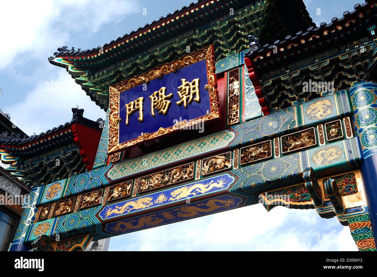 Yokahama, Japan, Chinatown, Goodwill Gate - Stock Image