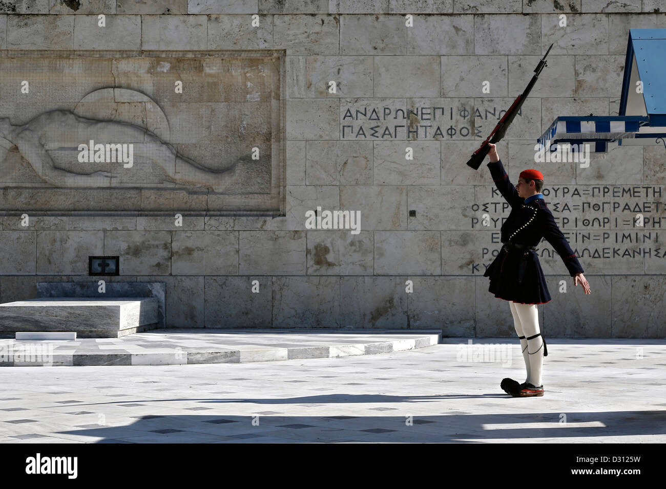 Presidential Guard (Evzone) performing in front of the Tomb of the Unknown Soldier, Athens, Greece. - Stock Image