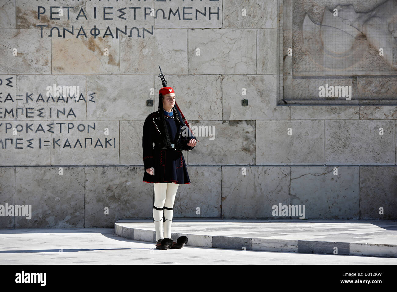 Presidential Guard (Evzone) in front of the Tomb of the Unknown Soldier, Athens, Greece. - Stock Image