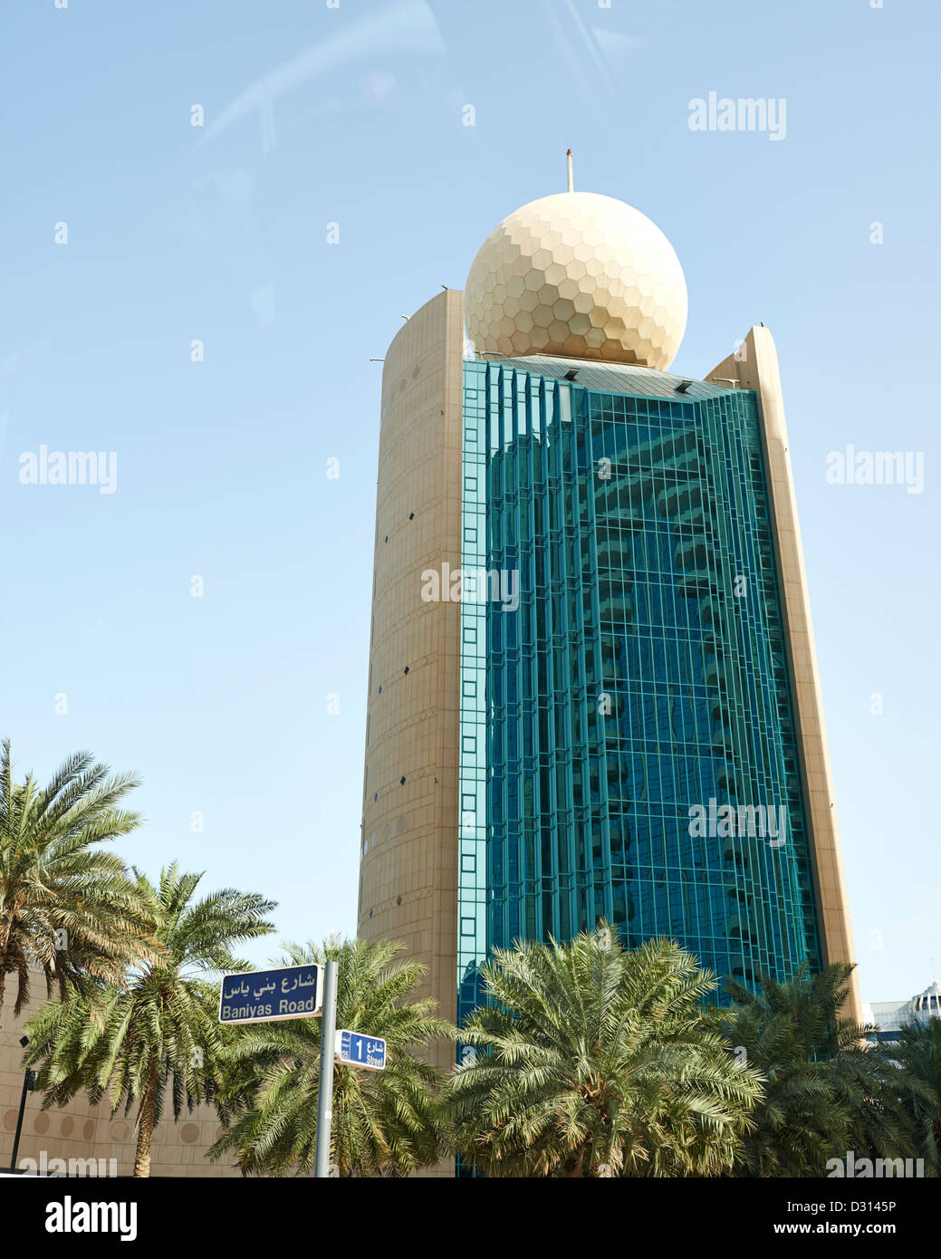 The Etisalat Tower, the telecommunications headquarters building and radio tower designed by Canadian architect - Stock Image