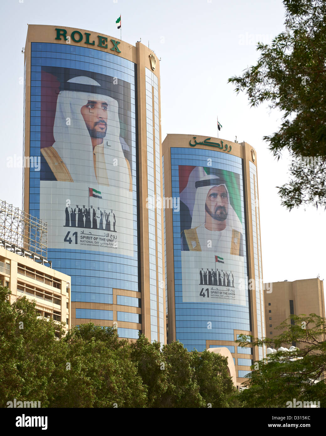 Giant billboards on Rolex buildings for Dubai National Day - Stock Image