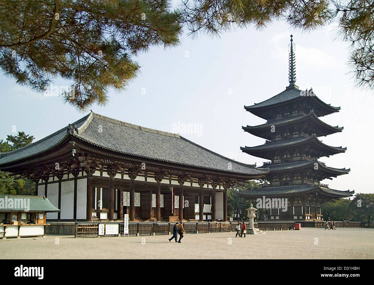 Kofukuji Buddhism Buddhist temple Nara Japan - Stock Image