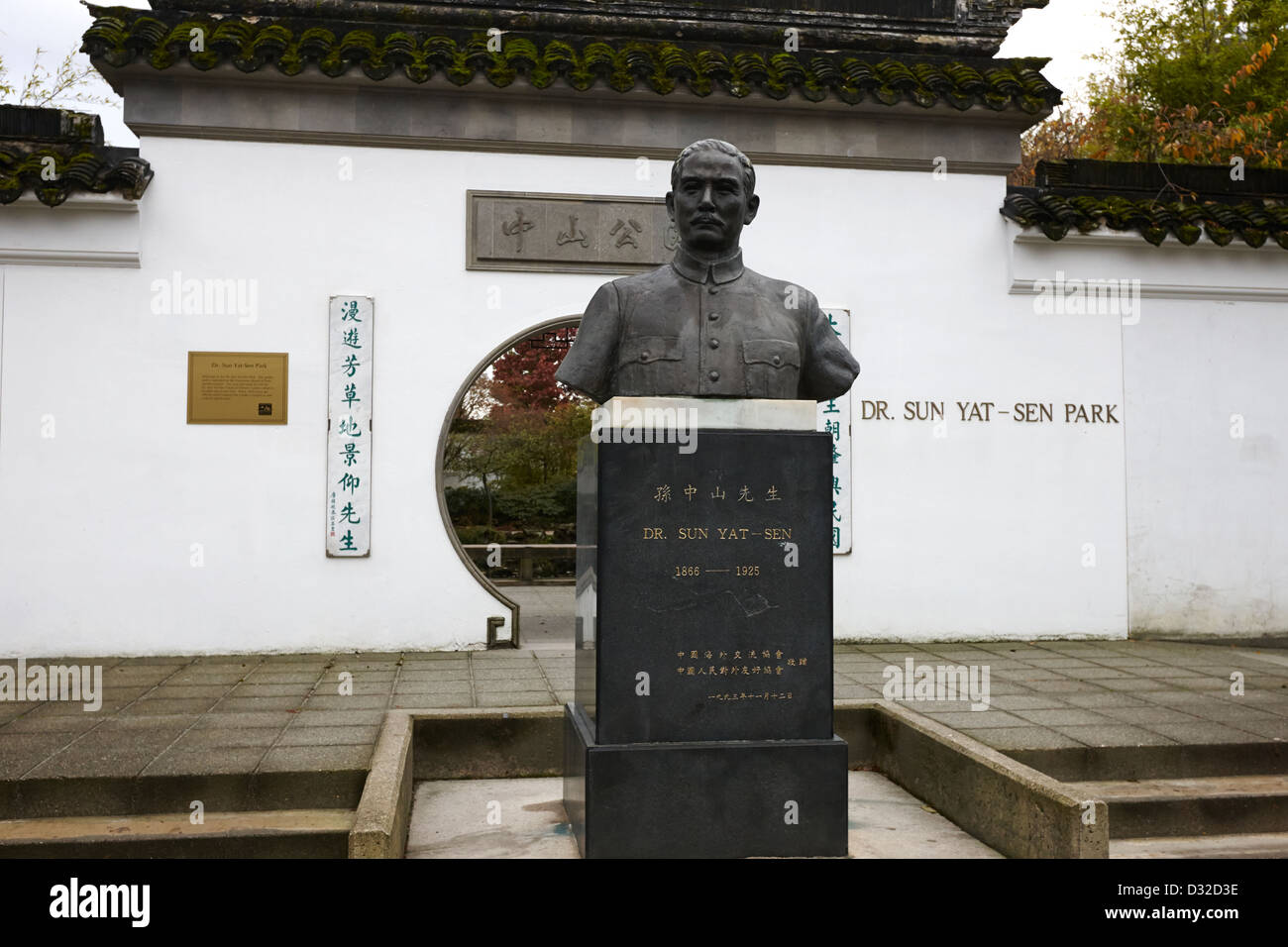 dr sun yat sen bust outside chinese park chinatown Vancouver BC Canada - Stock Image