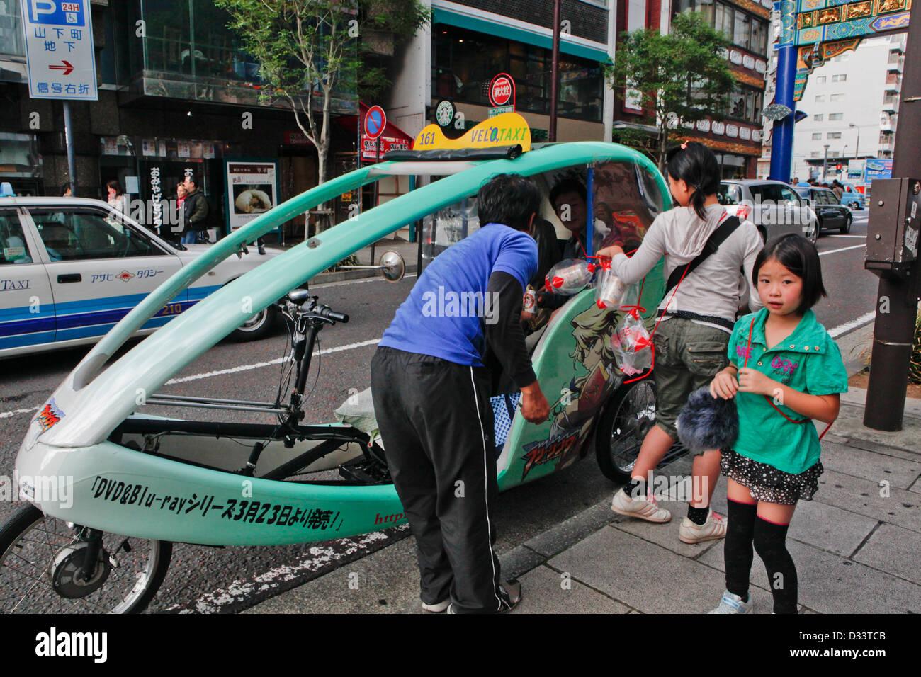 Taxi, Yokohama, Japan - Stock Image