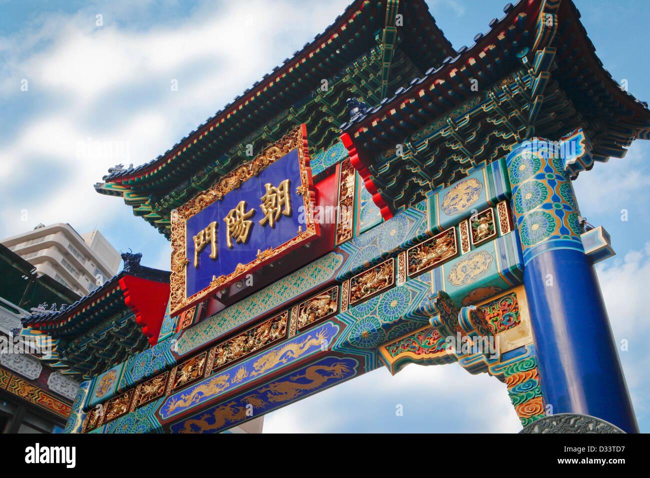 China town, Yokohama, Japan - Stock Image