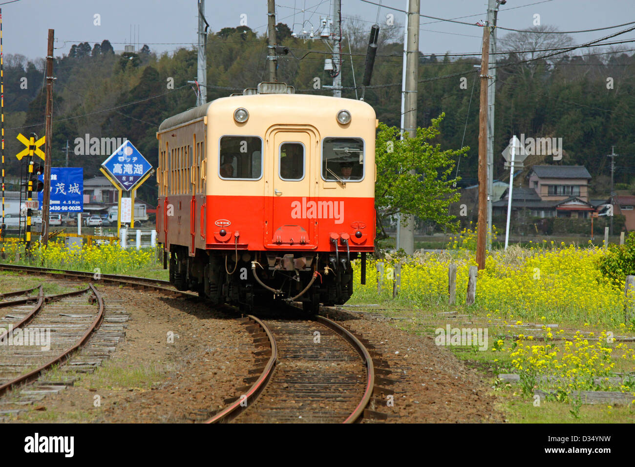 Kominato Rail Line train running Chiba Japan - Stock Image