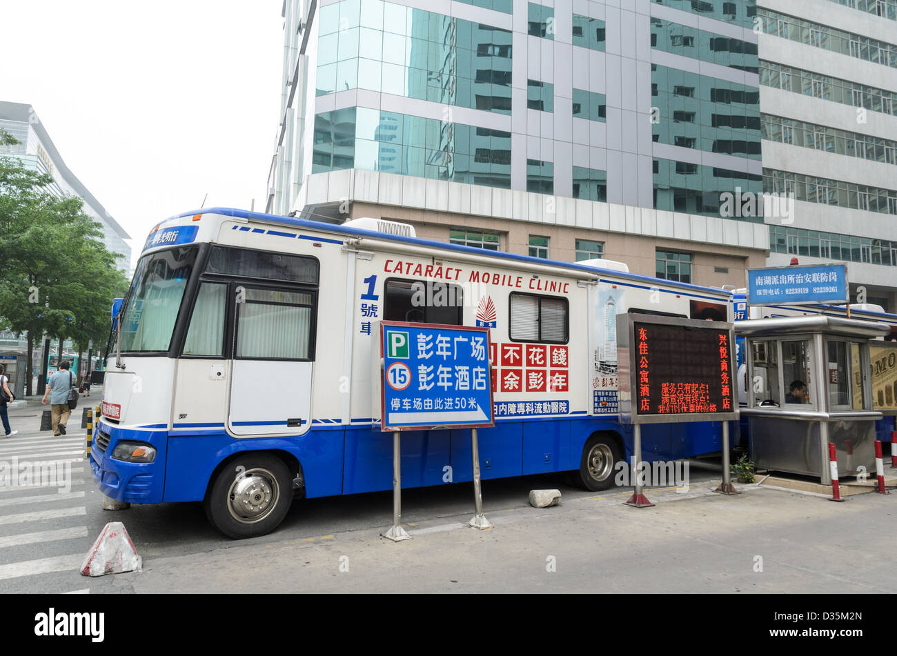 Chinese mobile health care clinic, allowing eye surgery