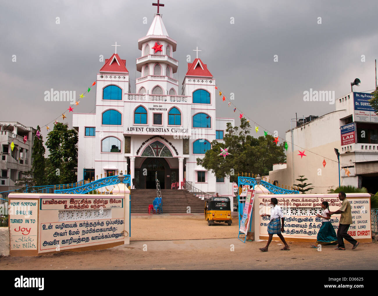 Advent Christian Church 1919 Thiruvanmiyur Chennai ( Madras ) India Tamil Nadu - Stock Image