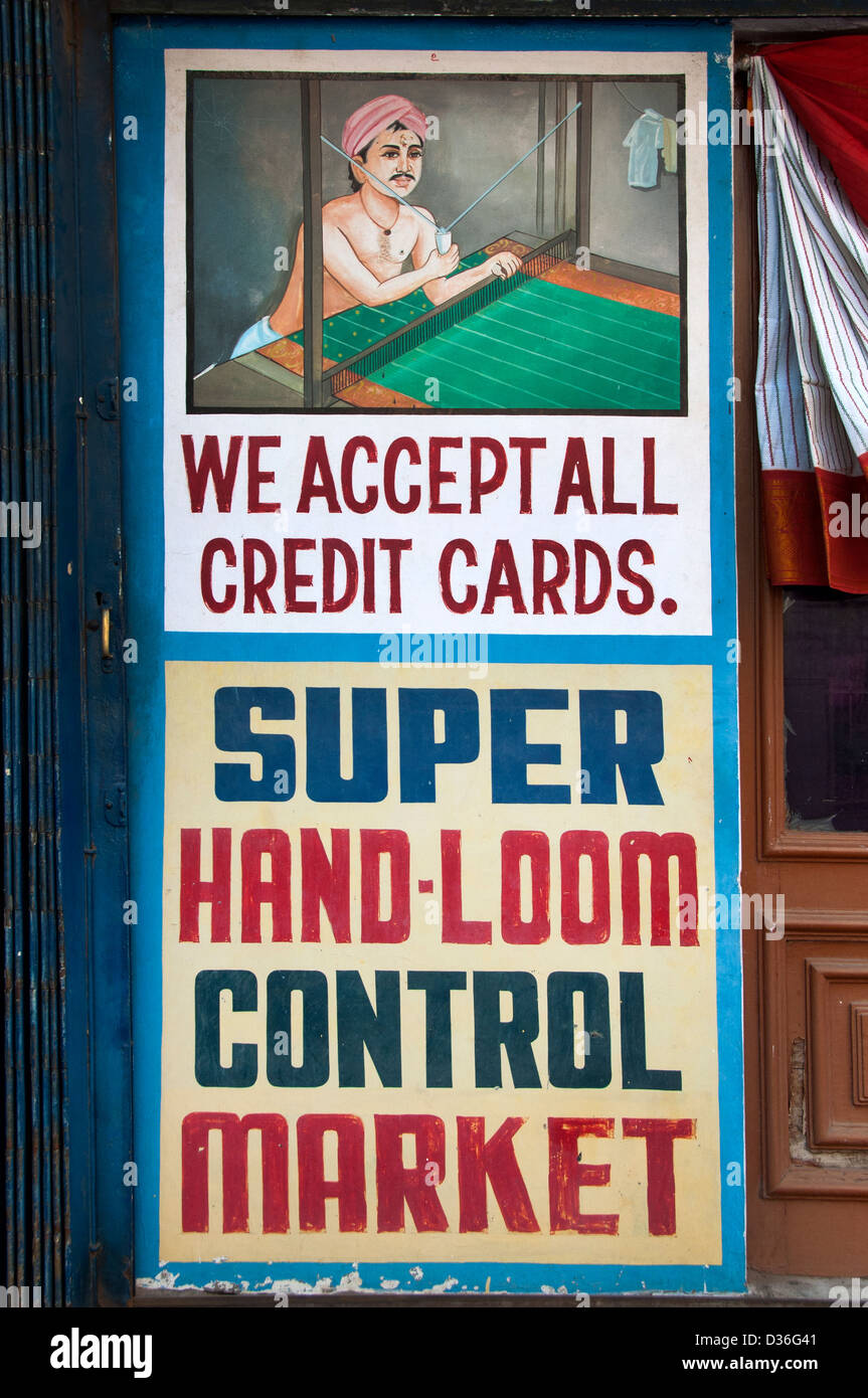 Super Hand Loom Control Market old Poster Billboard we accept all credit cards Madurai India Indian Tamil Nadu Town - Stock Image