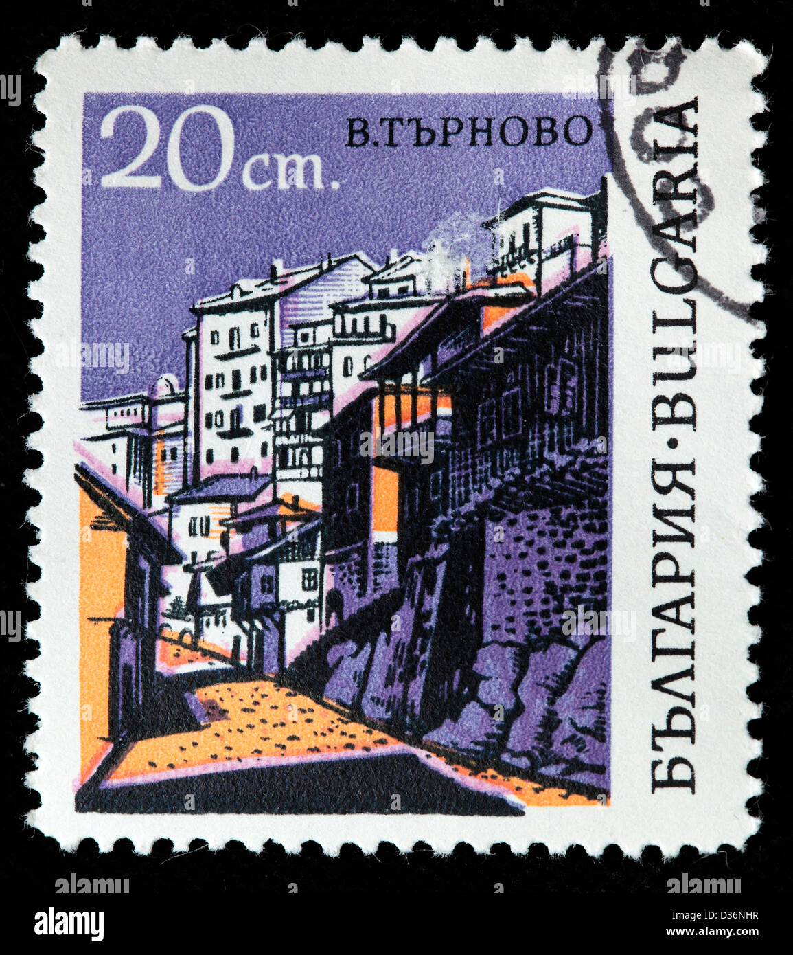 Veliko Tarnovo city, postage stamp, Bulgaria Stock Photo