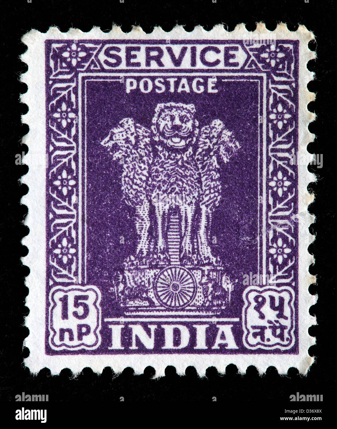 Capital Of Asoka Pillar Postage Stamp India 1967