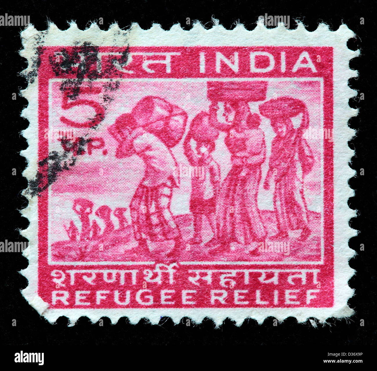 Refugee Relief, refugees from East Pakistan, postage stamp, India, 1971 - Stock Image