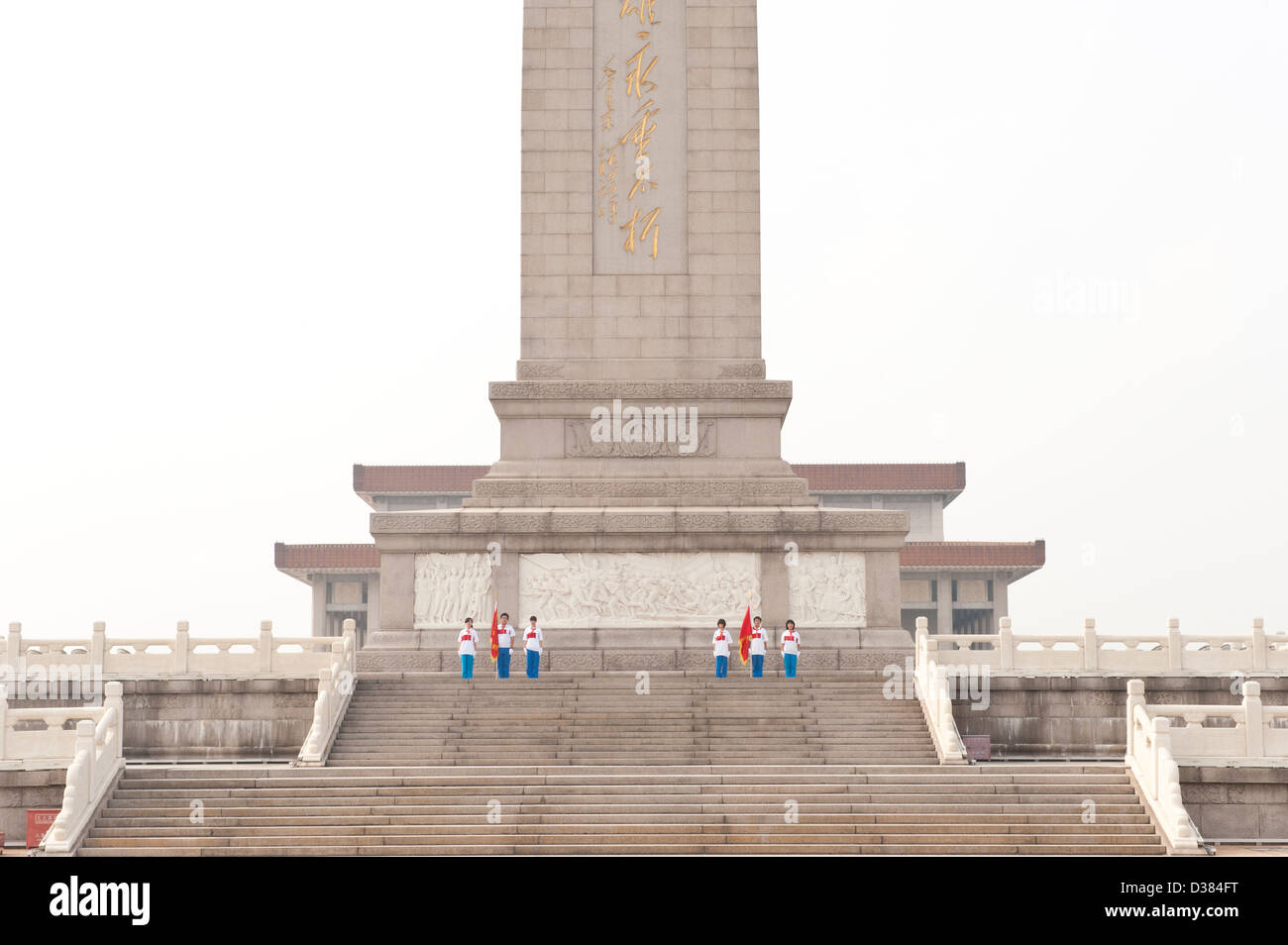 Monument to The People's Heroes Tiananmen Square Beijing China - Stock Image