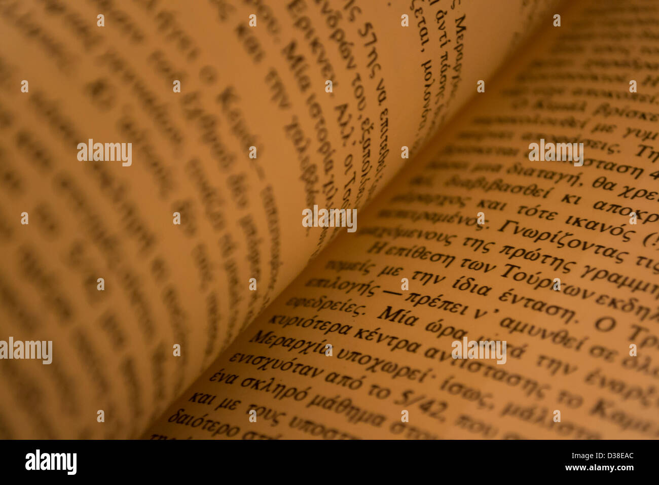 A Greek book. - Stock Image