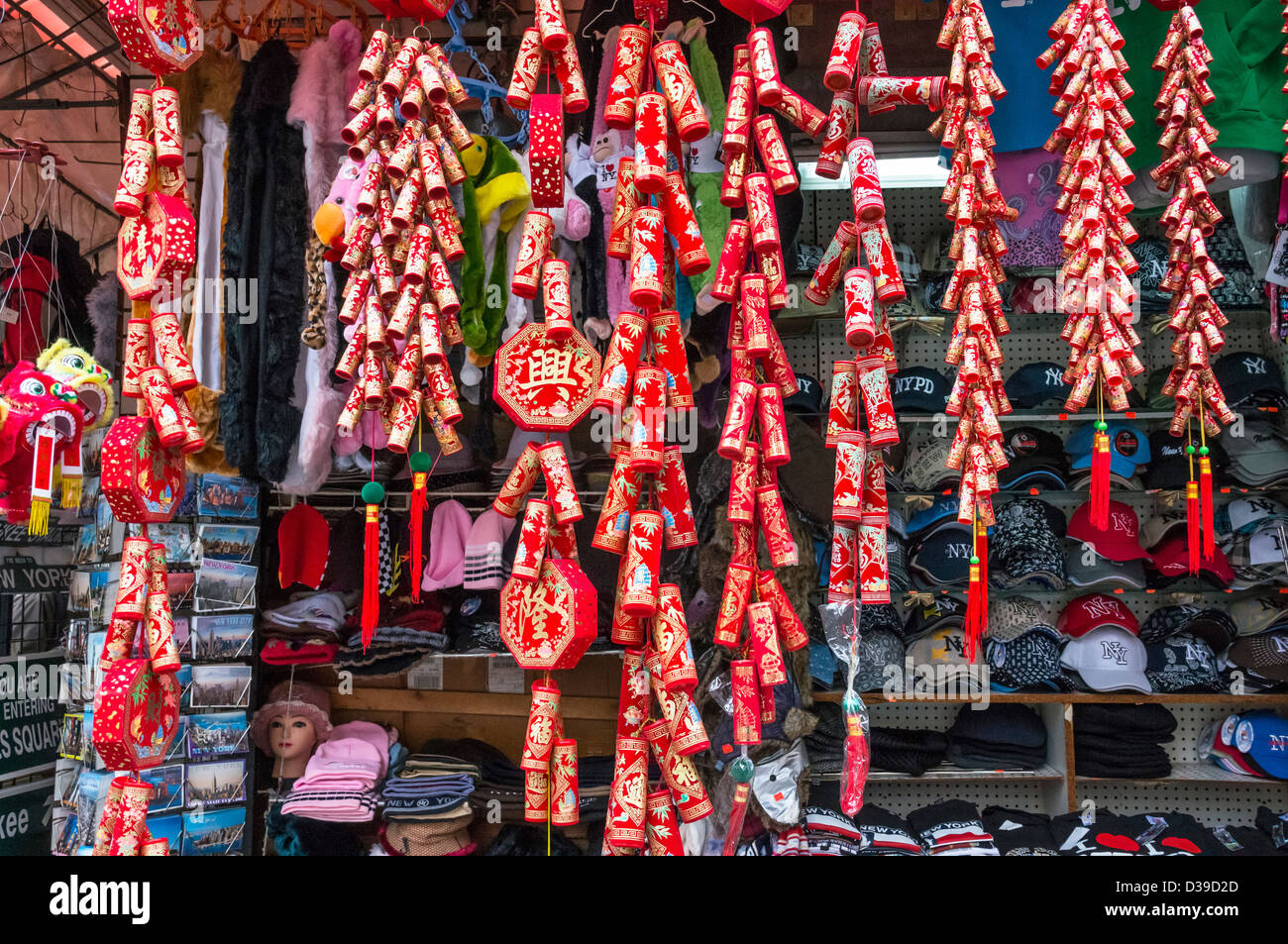 Chinese New Year Gifts Stock Photos & Chinese New Year Gifts