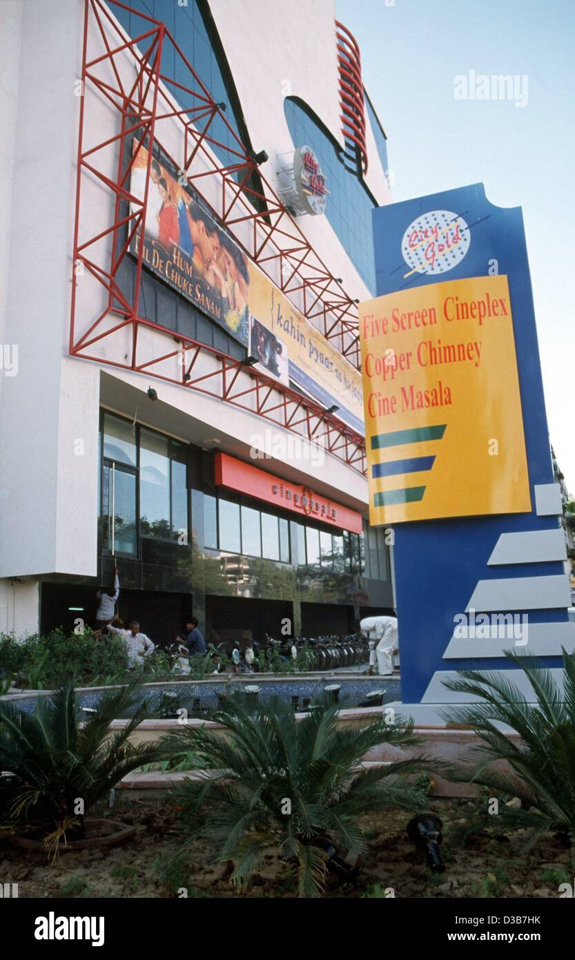 (dpa) - A view of the City Gold, the most modern cinema in the metropolis of Ahmedabad in the province Gujarat, - Stock Image