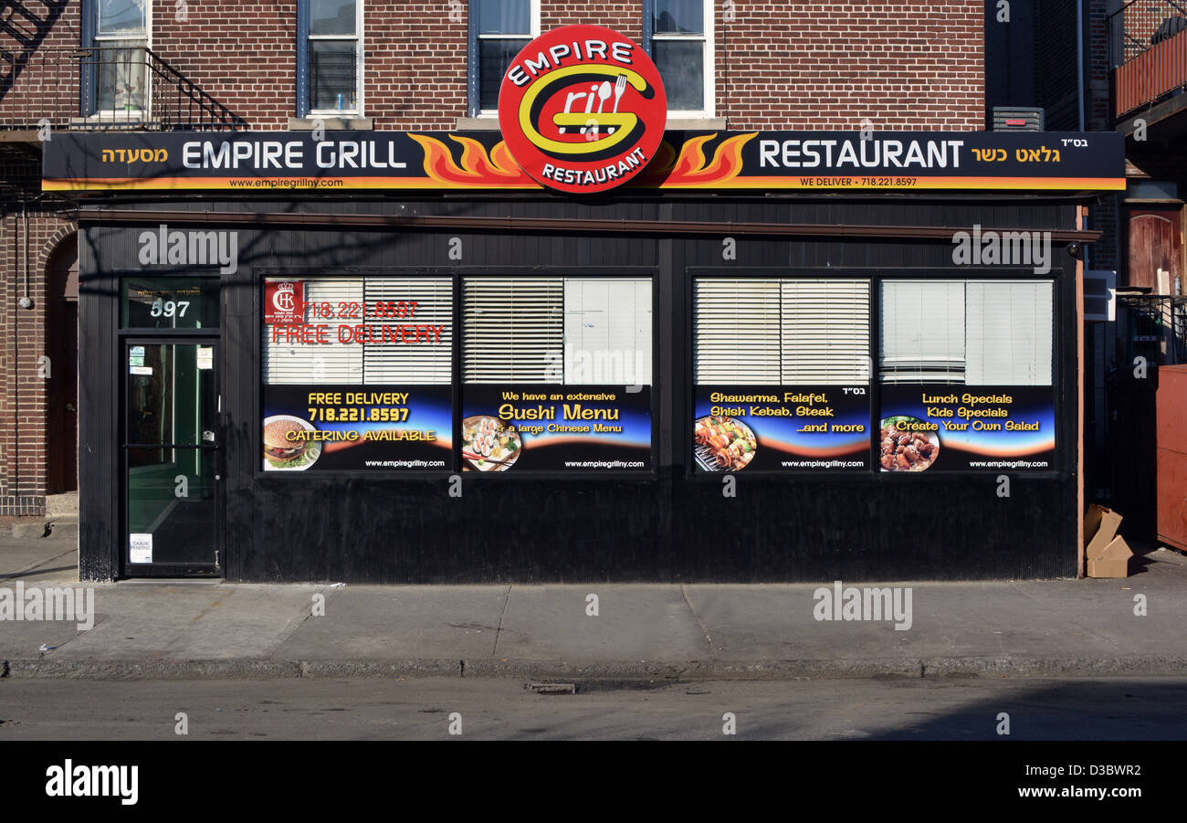 The Empire Grill A Glatt Kosher Restaurant In The Crown