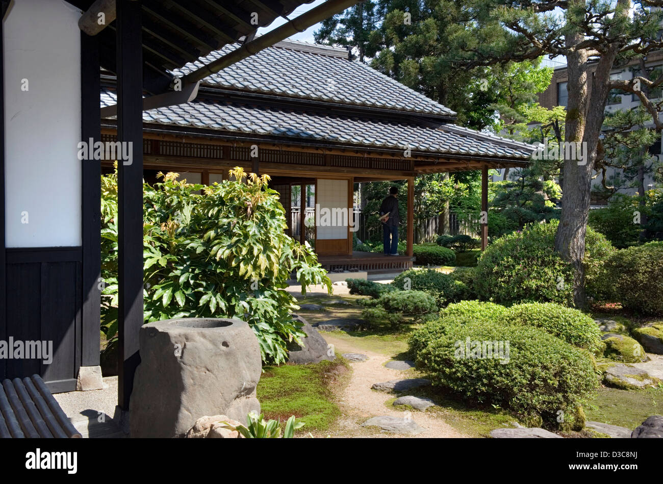 the samurais garden essay The samurai's garden essays are academic essays for citation these papers were written primarily by students and provide critical analysis of the samurai's.