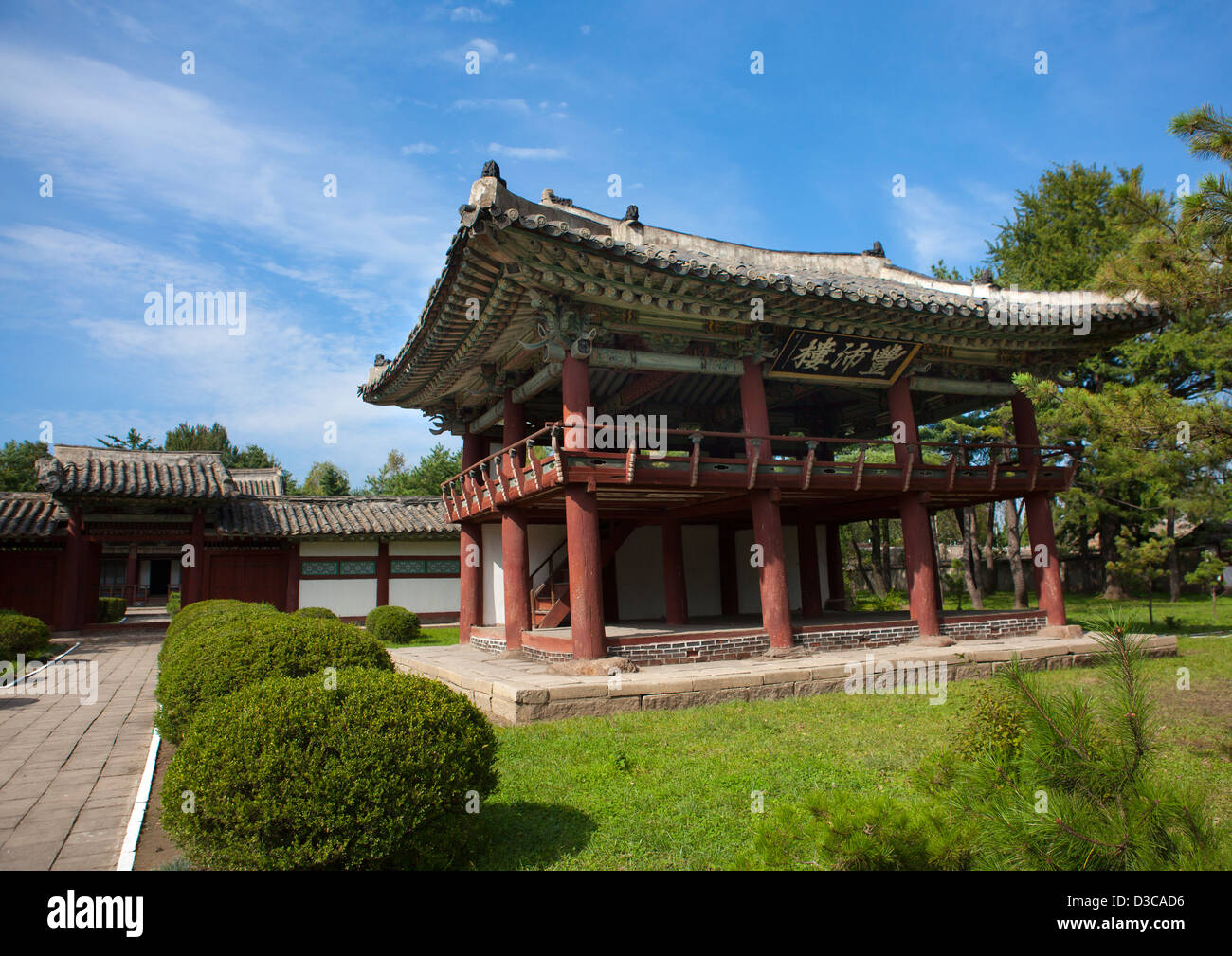 Former Home Of King Ri Song Gye, Hamhung, North Korea - Stock Image