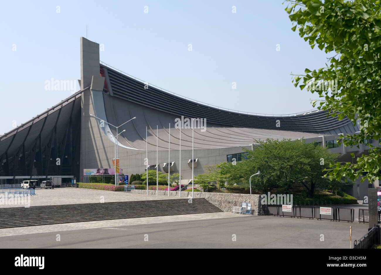 Yoyogi National Stadium in Tokyo designed by architect Kenzo Tange built for 1964 Summer Olympics is still a popular - Stock Image