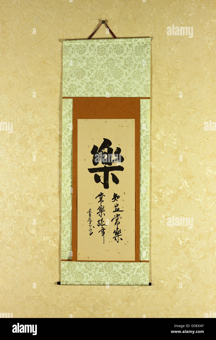 Japanese wall scroll with the fun character written on it Stock ...