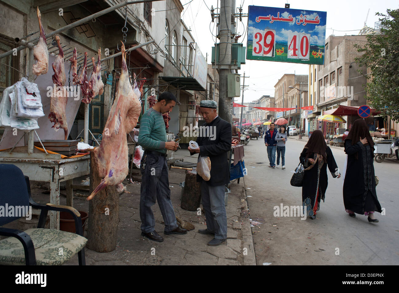 meat seller - Stock Image