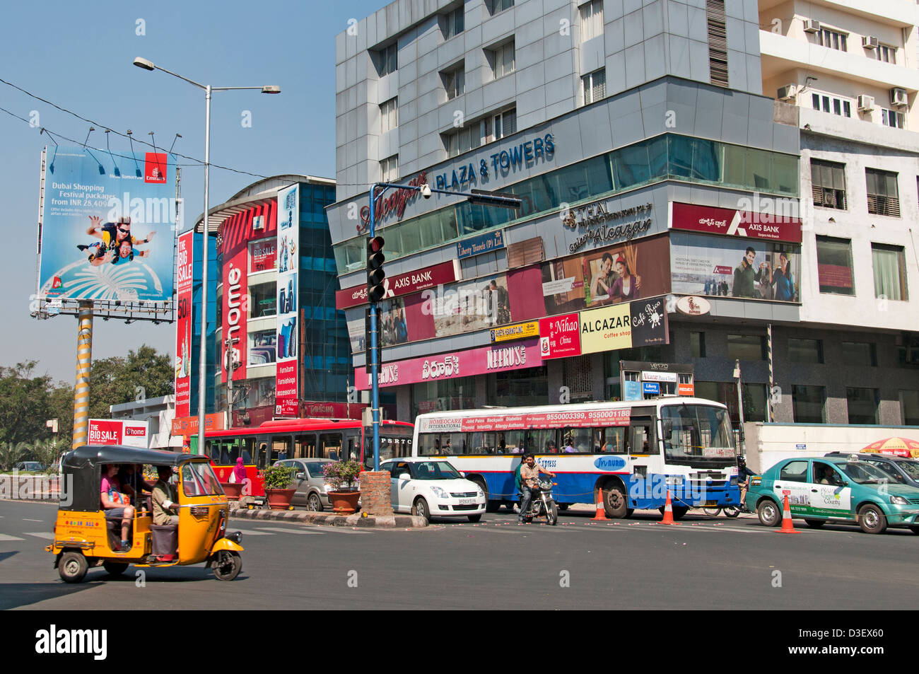 Plaza Towers Modern City Center Hyderabad India Andhra Pradesh - Stock Image