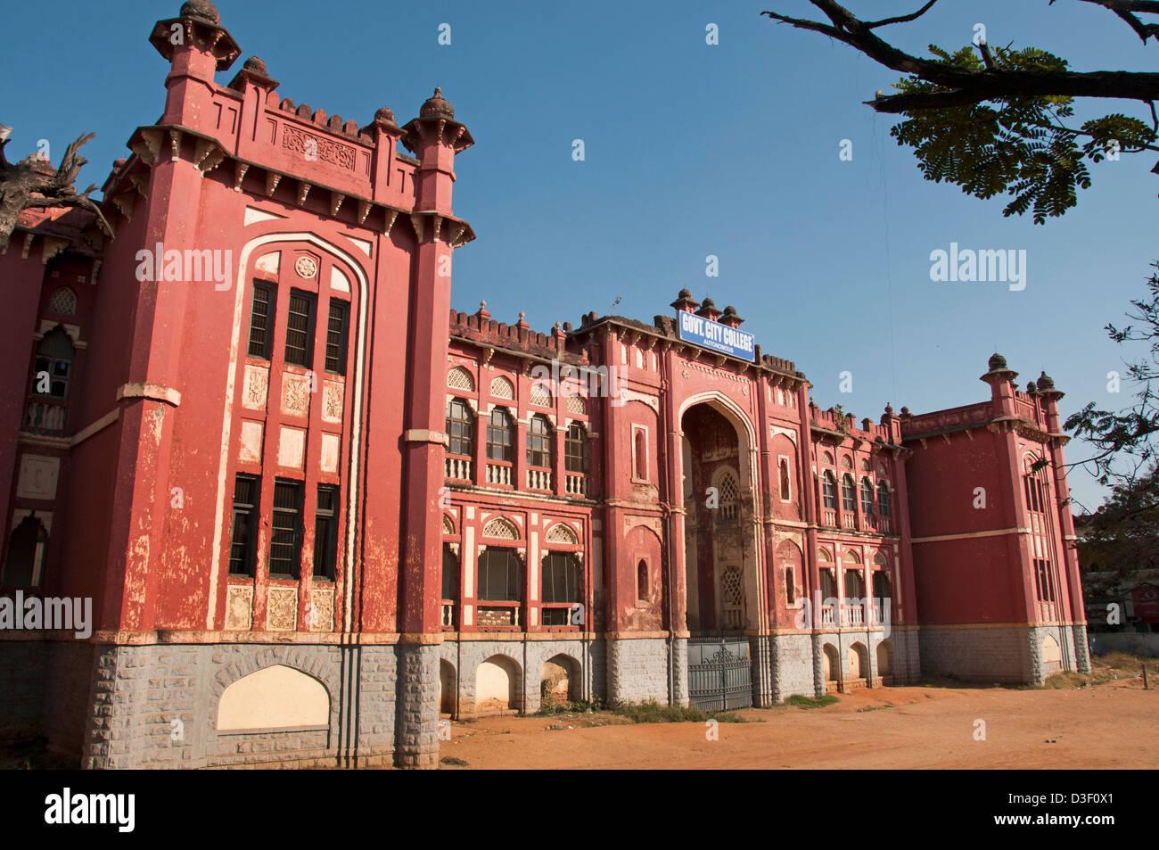 GovernmentCity College Autonomous Hyderabad India Andhra Pradesh - Stock Image