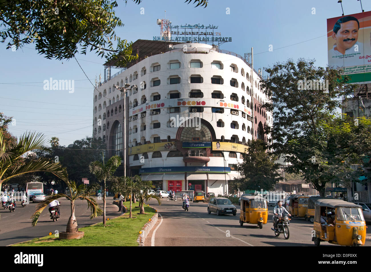 Khan Lateef Khan Estate Hyderabad India Andhra Pradesh This building houses many showrooms Westside Saberies offices - Stock Image