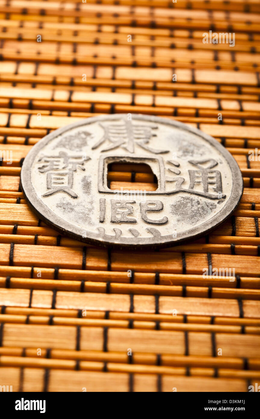 a Chinese coin Stock Photo