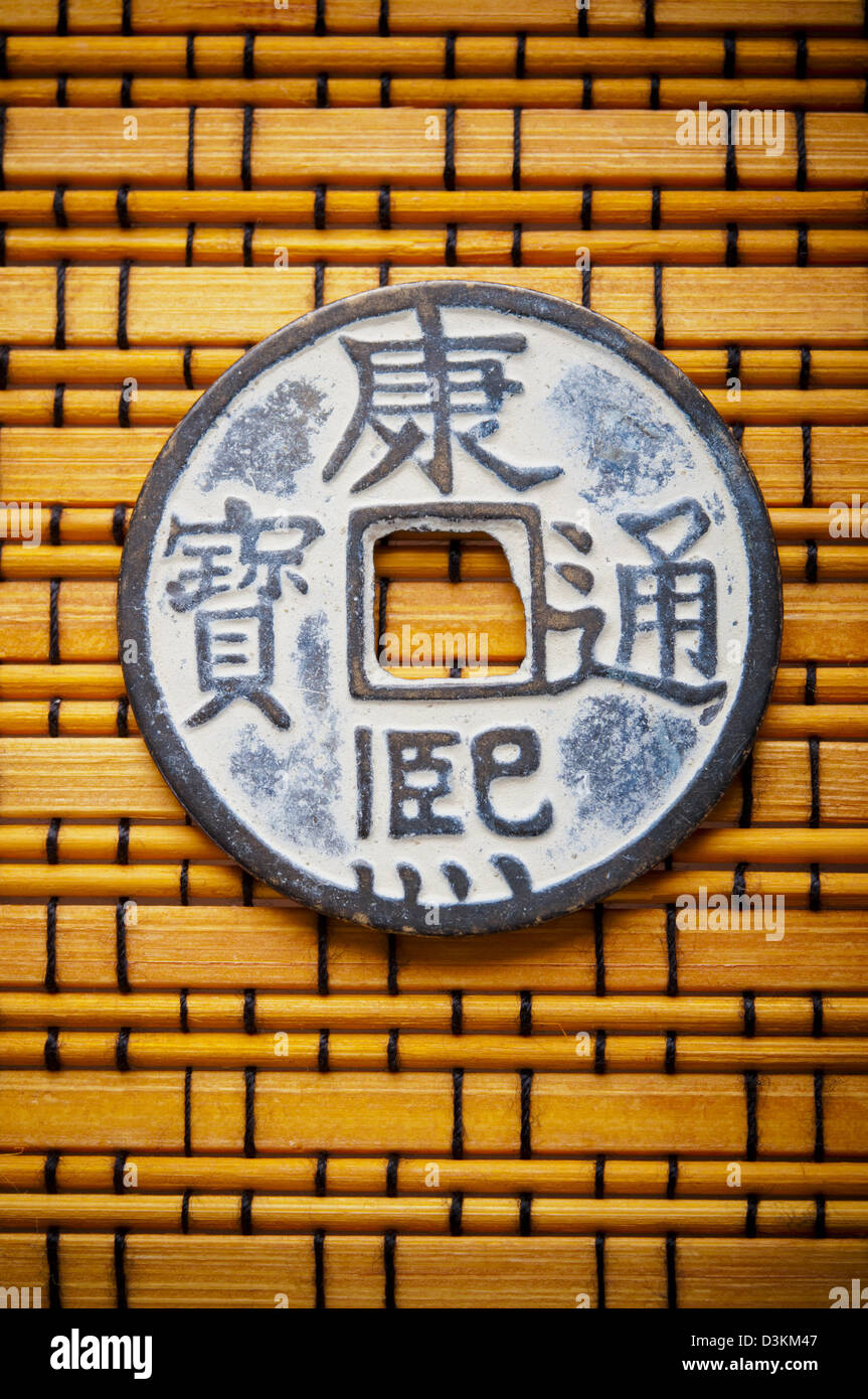 a Chinese coin - Stock Image