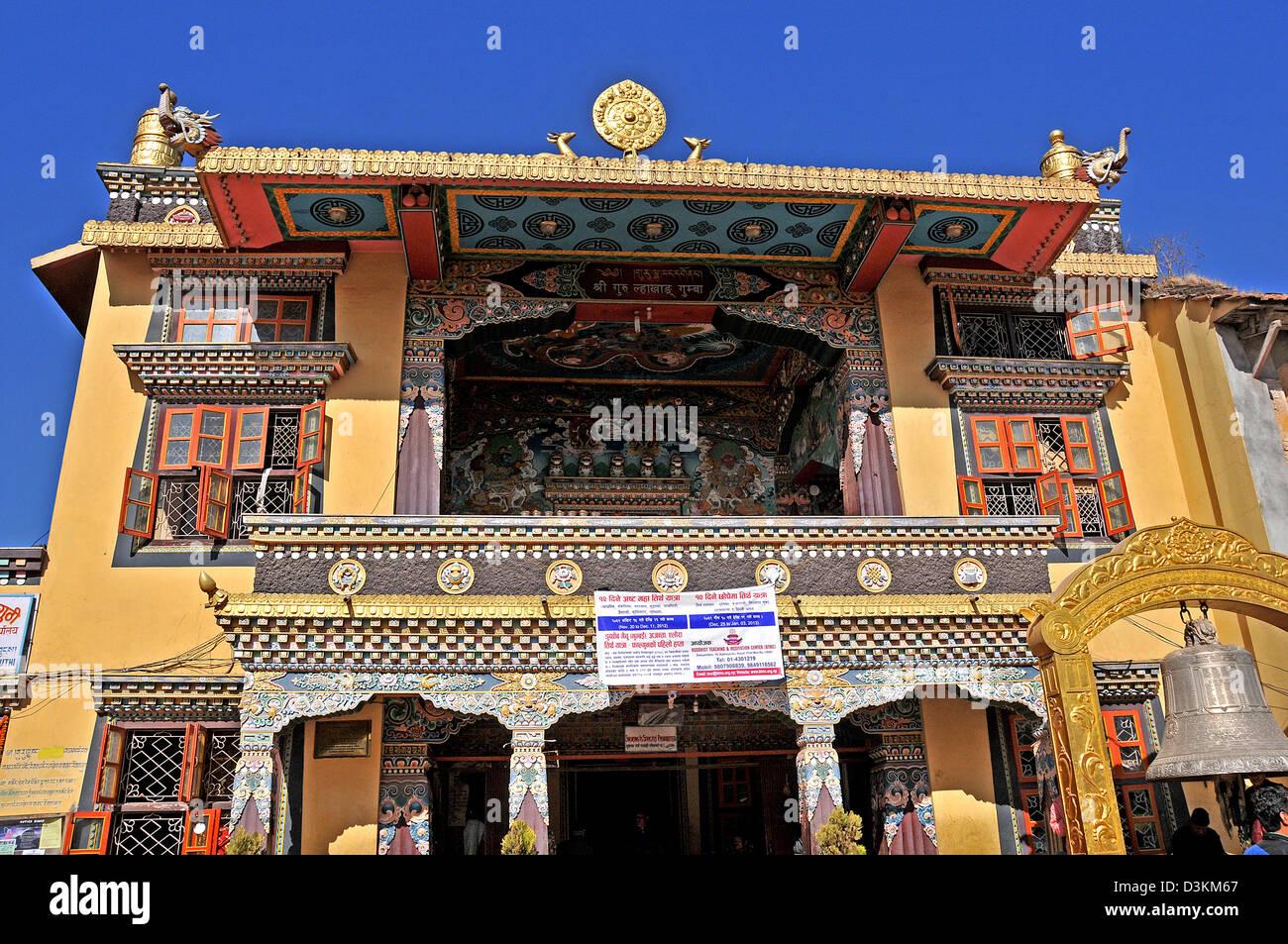 Budhhist teaching and meditation center Bodhnath Nepal - Stock Image