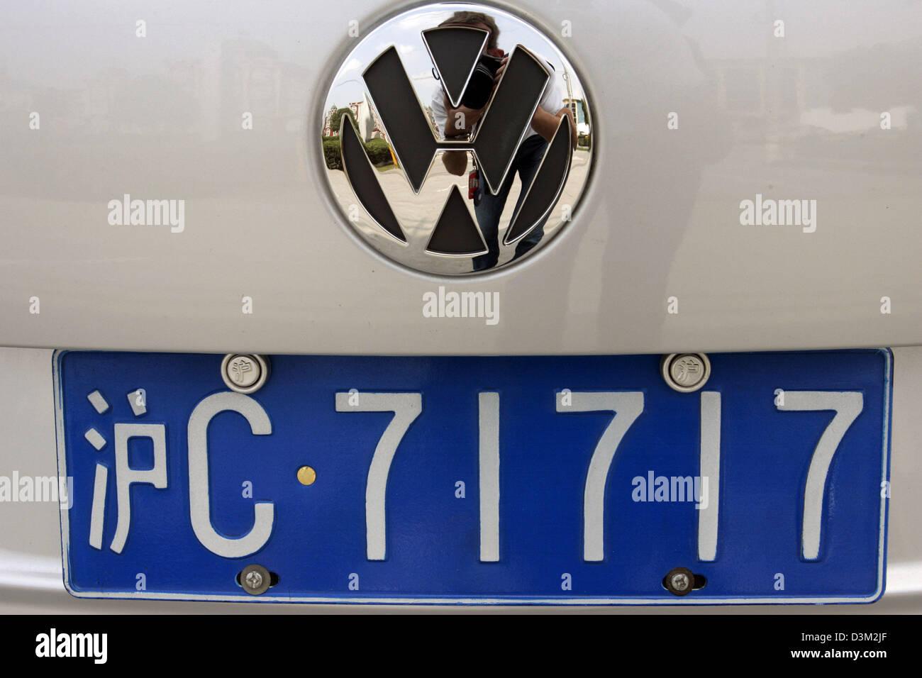 Economy Business Finance Ebf Transport Logo Vw Volkswagen China