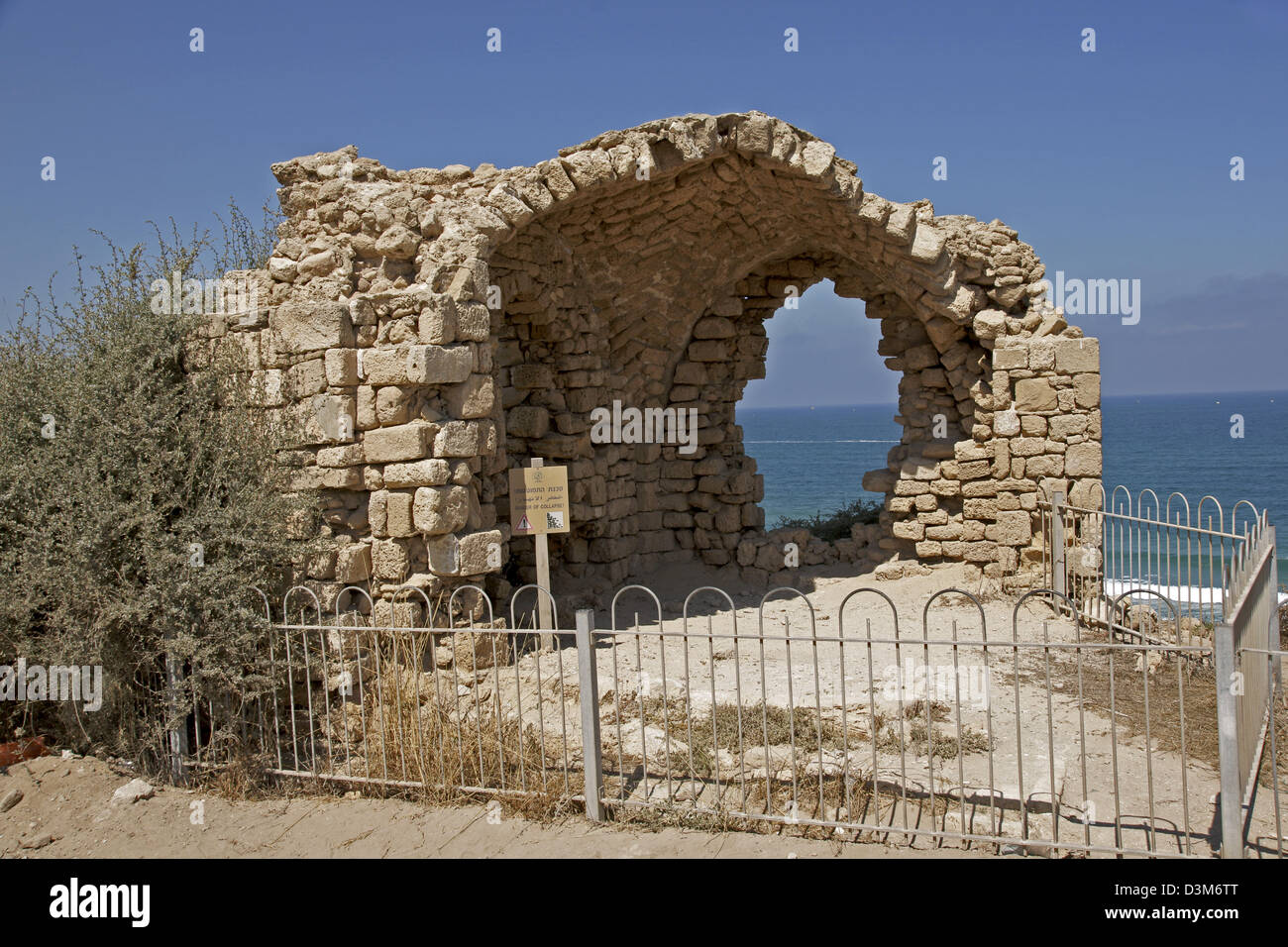 Structure in the old Ashkelon port, Israel - Stock Image