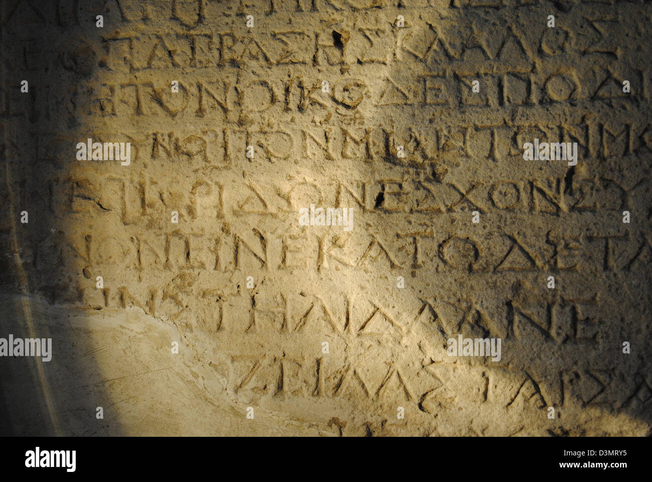 Funerary headstone with Greek inscription. Detail. Kerch Historical and Archaeological Museum. - Stock Image