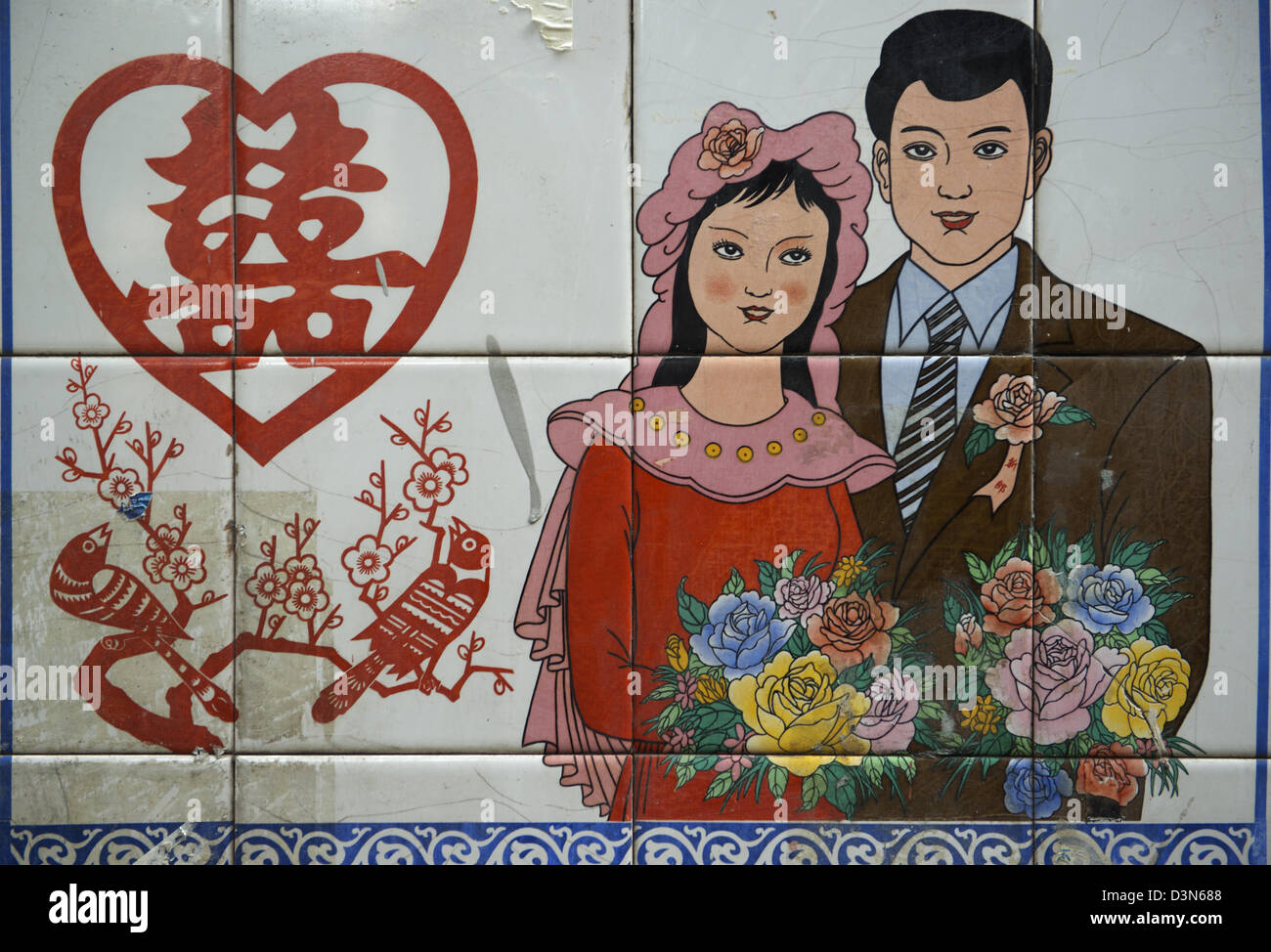 One-child Policy poster featuring Chinese newlyweds in Nanchang, Jiangxi province, China. 15-Feb-2013 - Stock Image