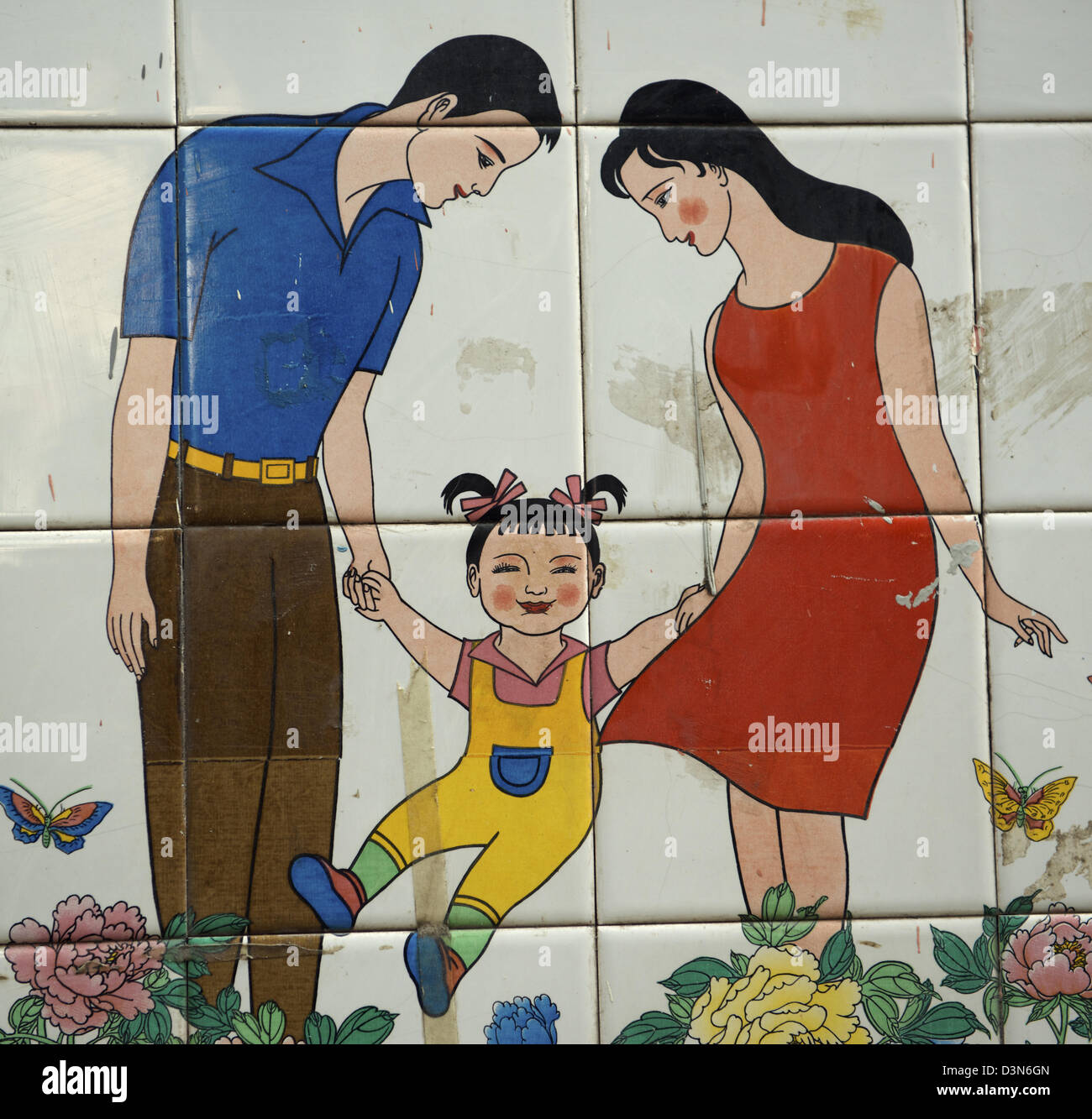 One-child Policy poster in Nanchang, Jiangxi province, China. 15-Feb-2013 - Stock Image