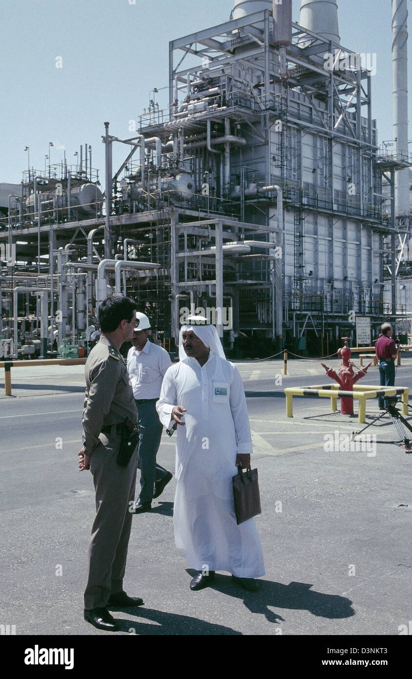 The world's largest oil refinery, oil storage tank farm and