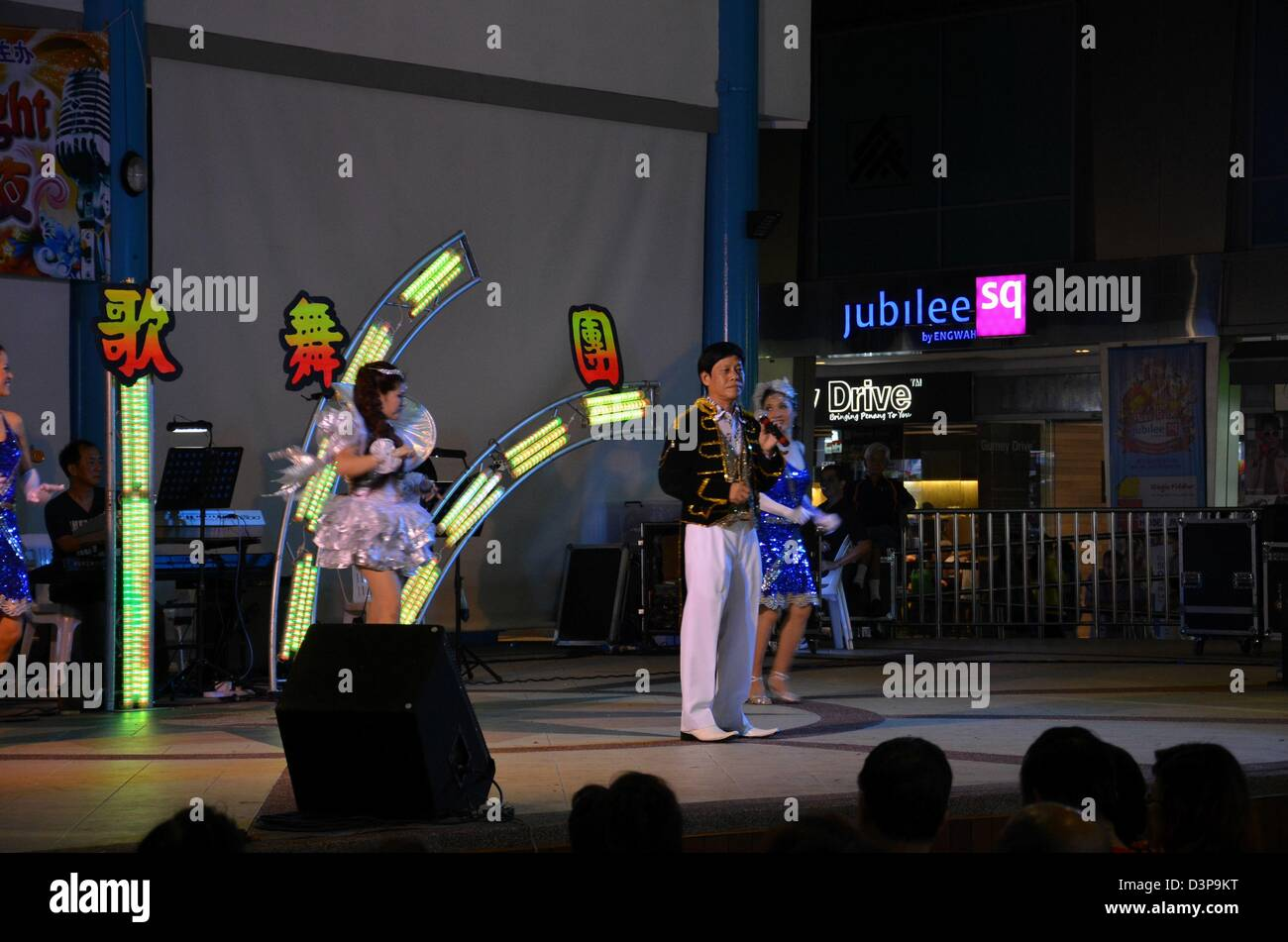 Performers at Singapore community events - Stock Image