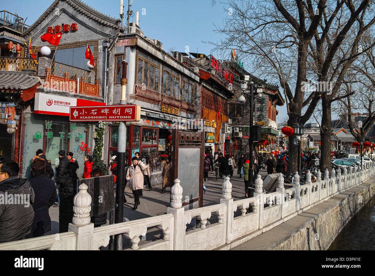Landscape of ShiChaHai in Beijing - Stock Image