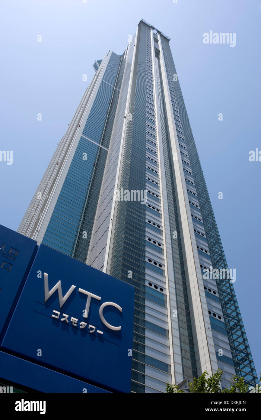 World Trade Center (WTC) Cosmo Tower is part of Asia and Pacific Trade Center (ATC) complex on Sakishima Nanko Island, - Stock Image