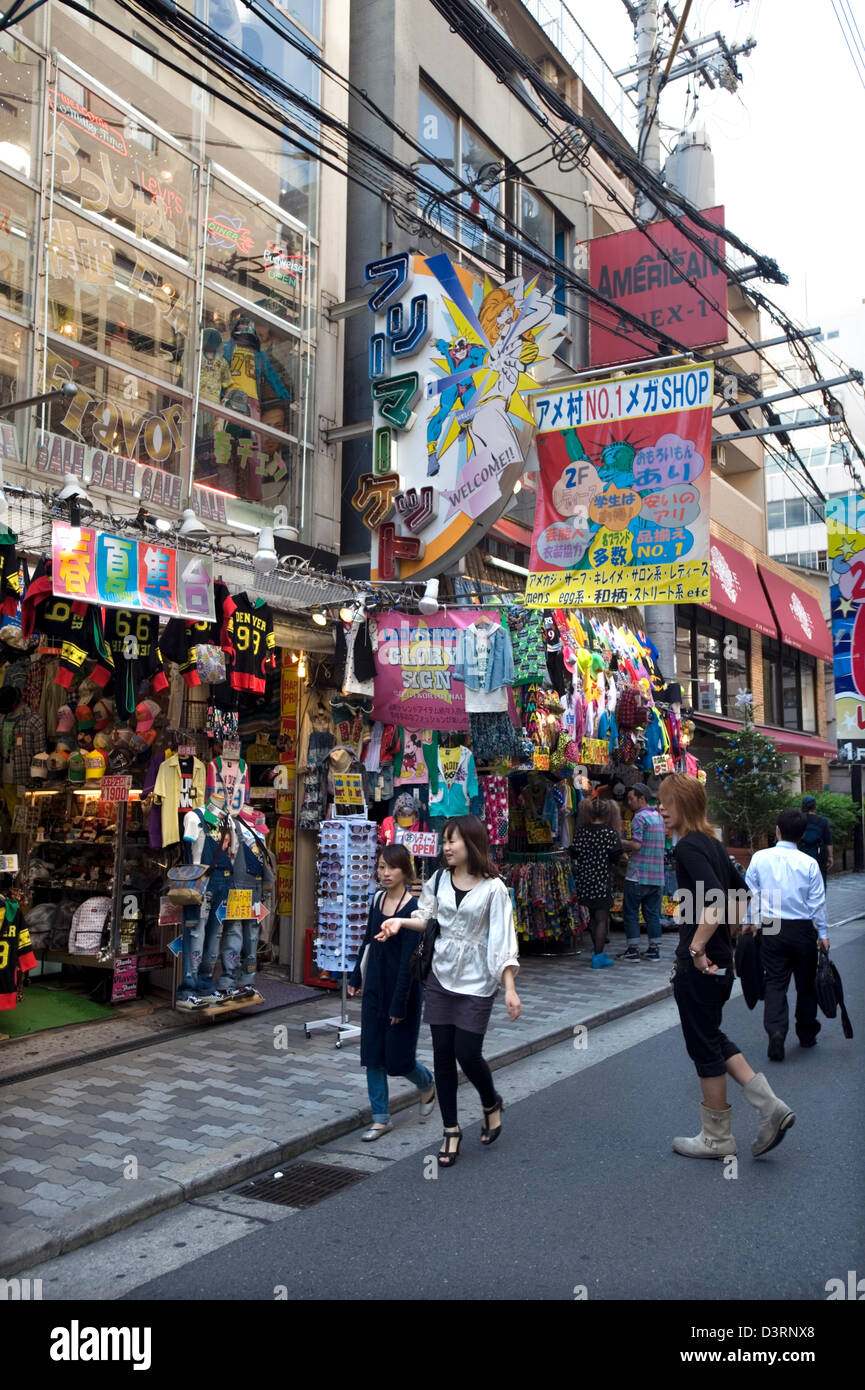 Trendy, fashionable, specialty clothing boutiques in Amerika-mura (American Village), Shinsaibashi, Osaka. - Stock Image