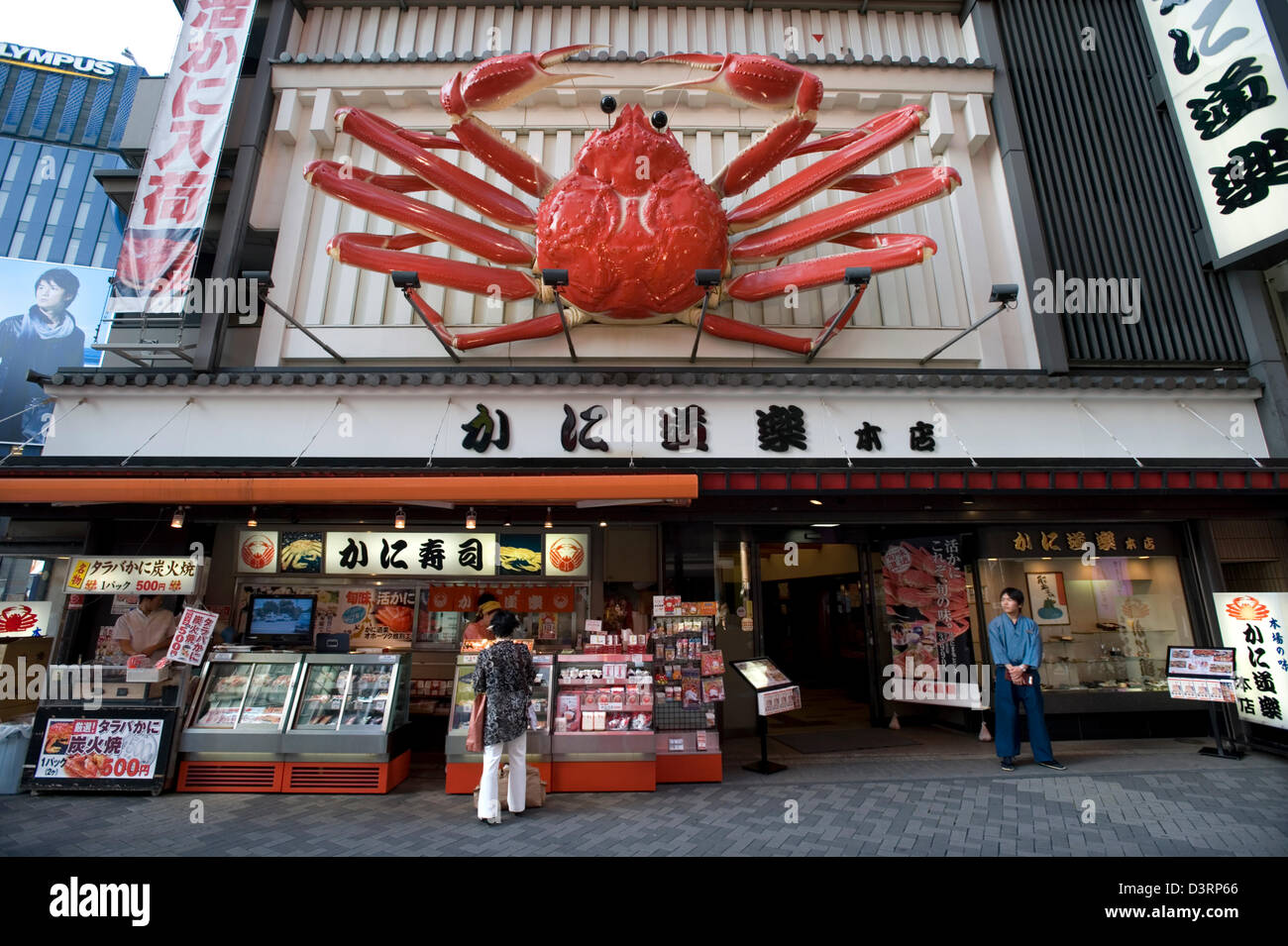 Main shop and restaurant of Kansai favorite, Kanidoraku in Osaka's Dotonbori district, with famous giant mechanical - Stock Image