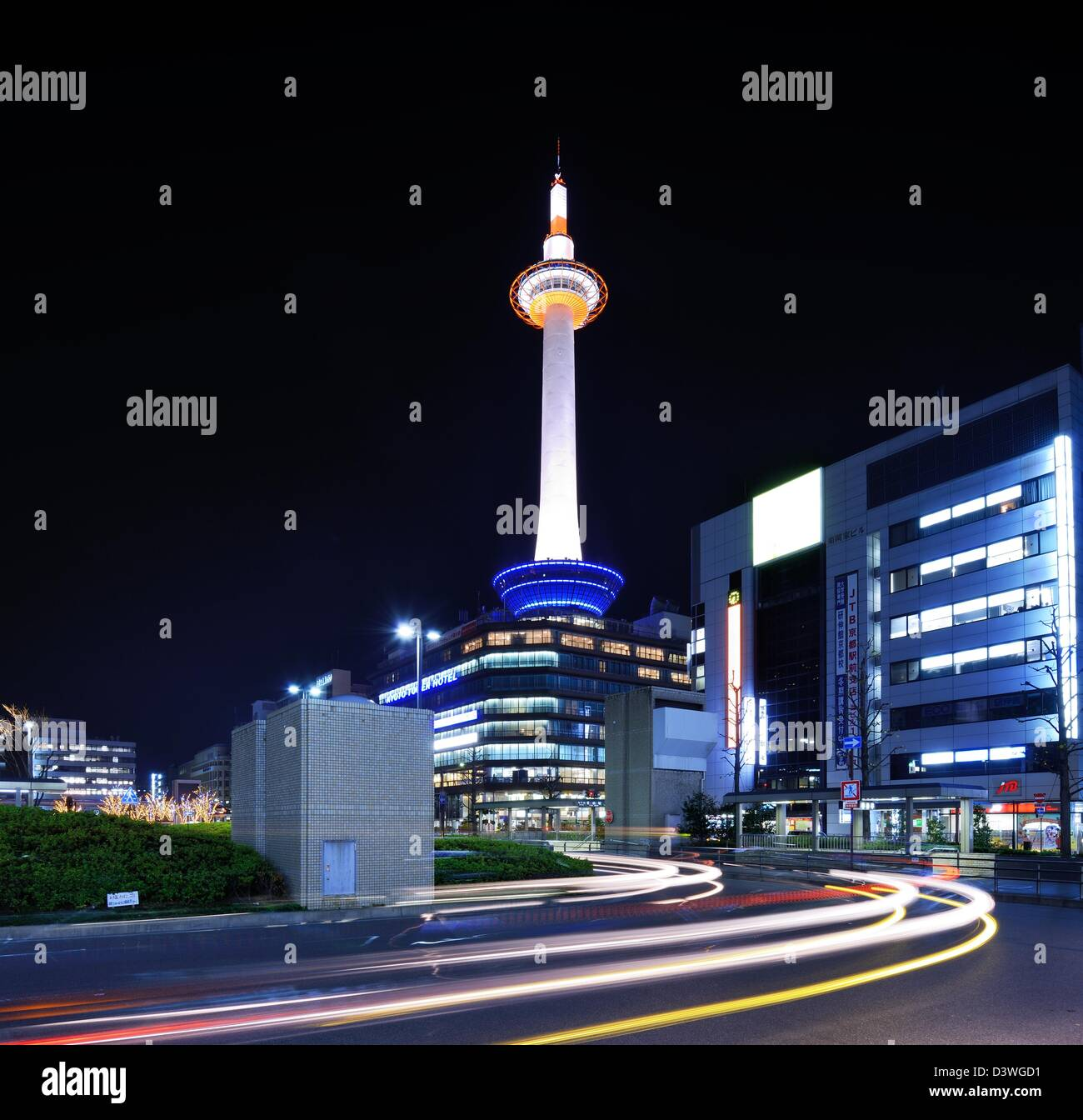 Kyoto Tower in Kyoto, Japan. - Stock Image