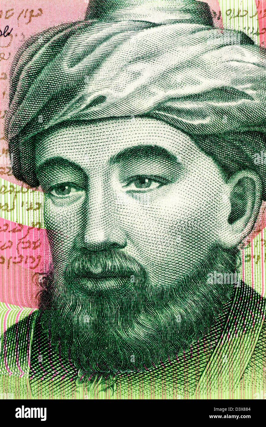 Maimonides (1135-1204) on 1 Sheqel 1986 Banknote from Israel. Jewish philosopher. - Stock Image