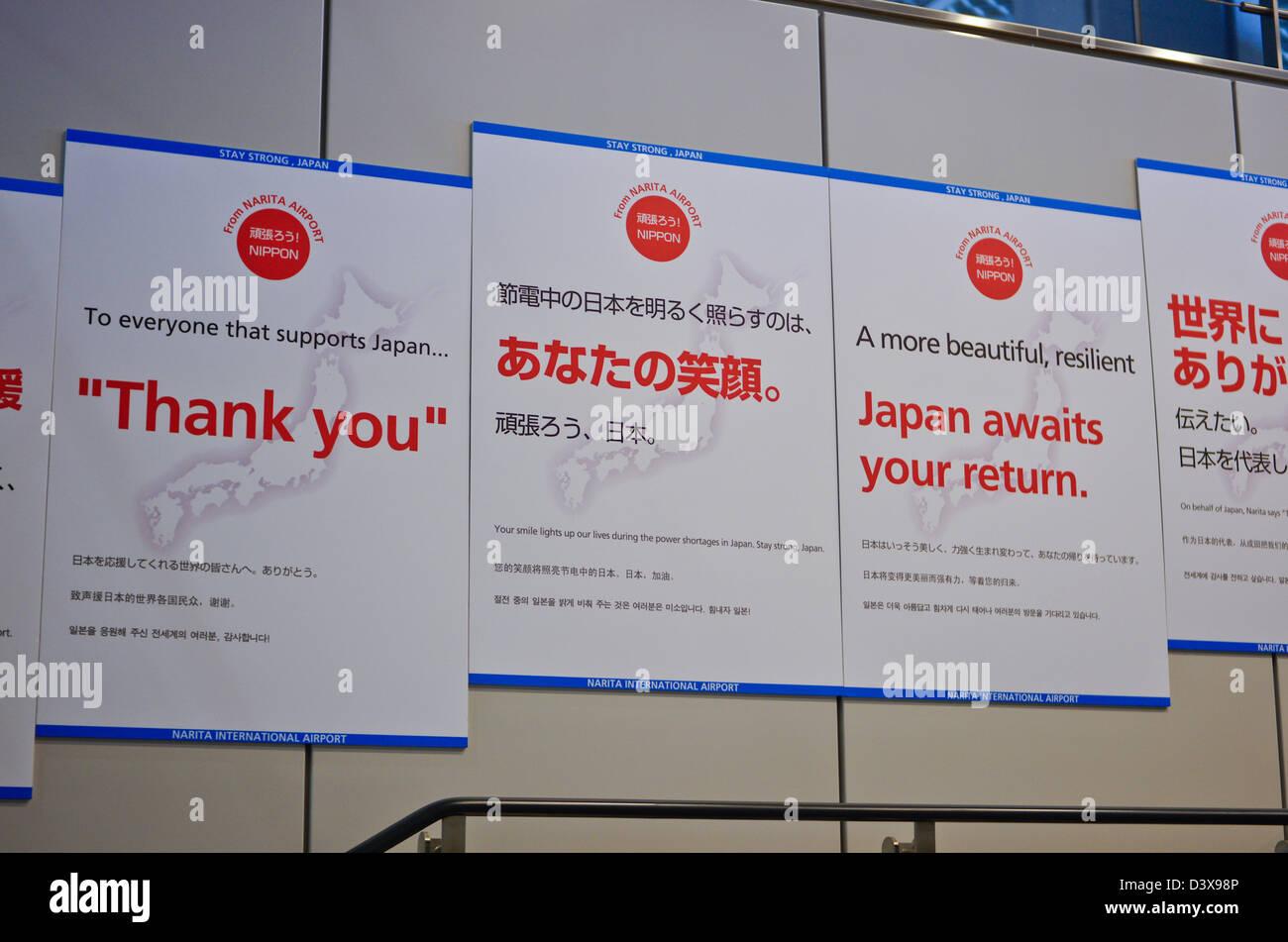 """""""Thank you"""" posters at Narita International Airport, Chiba, JapanStock Photo"""